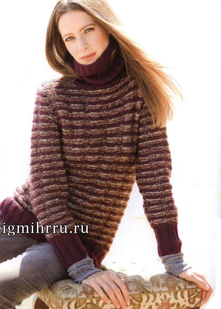 Теплый свитер из разных видов пряжи. Вязание спицами