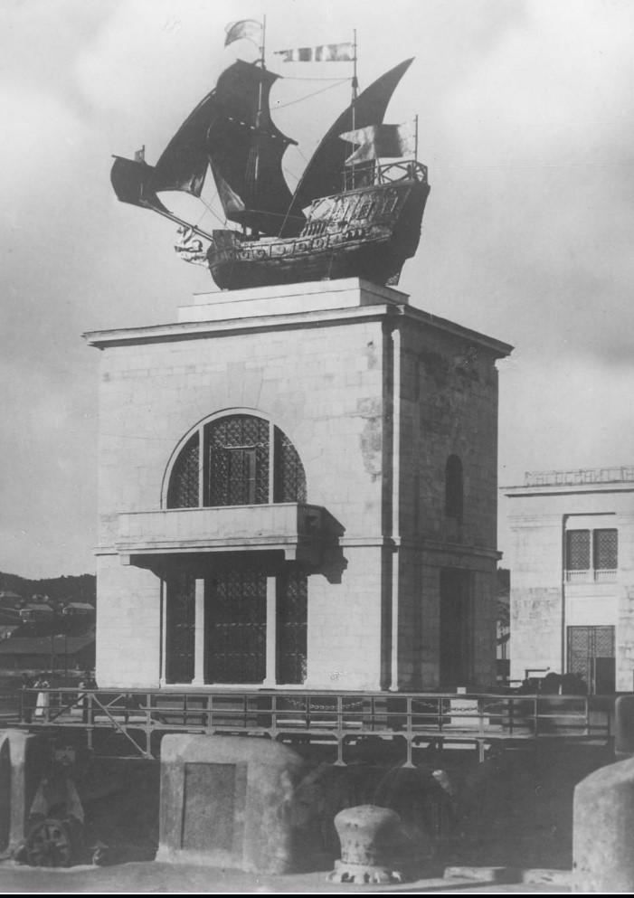 Канал Москва-Волга (1937)