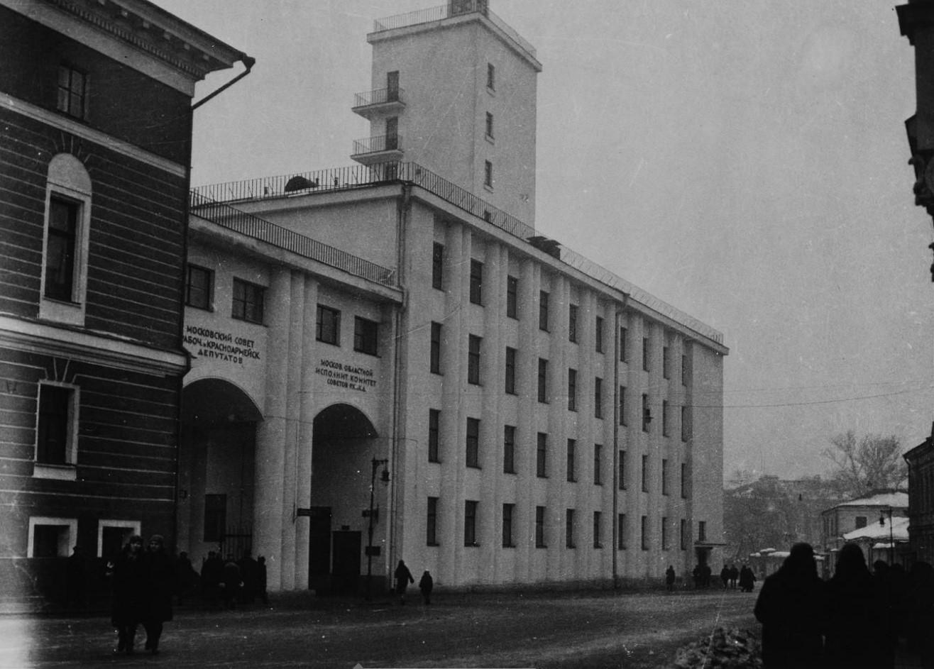 Московский совет рабочих и красноармейских депутатов (1930-е)