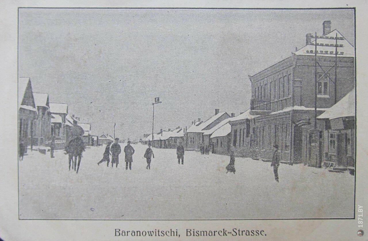 Бисмаркштрассе. 1915