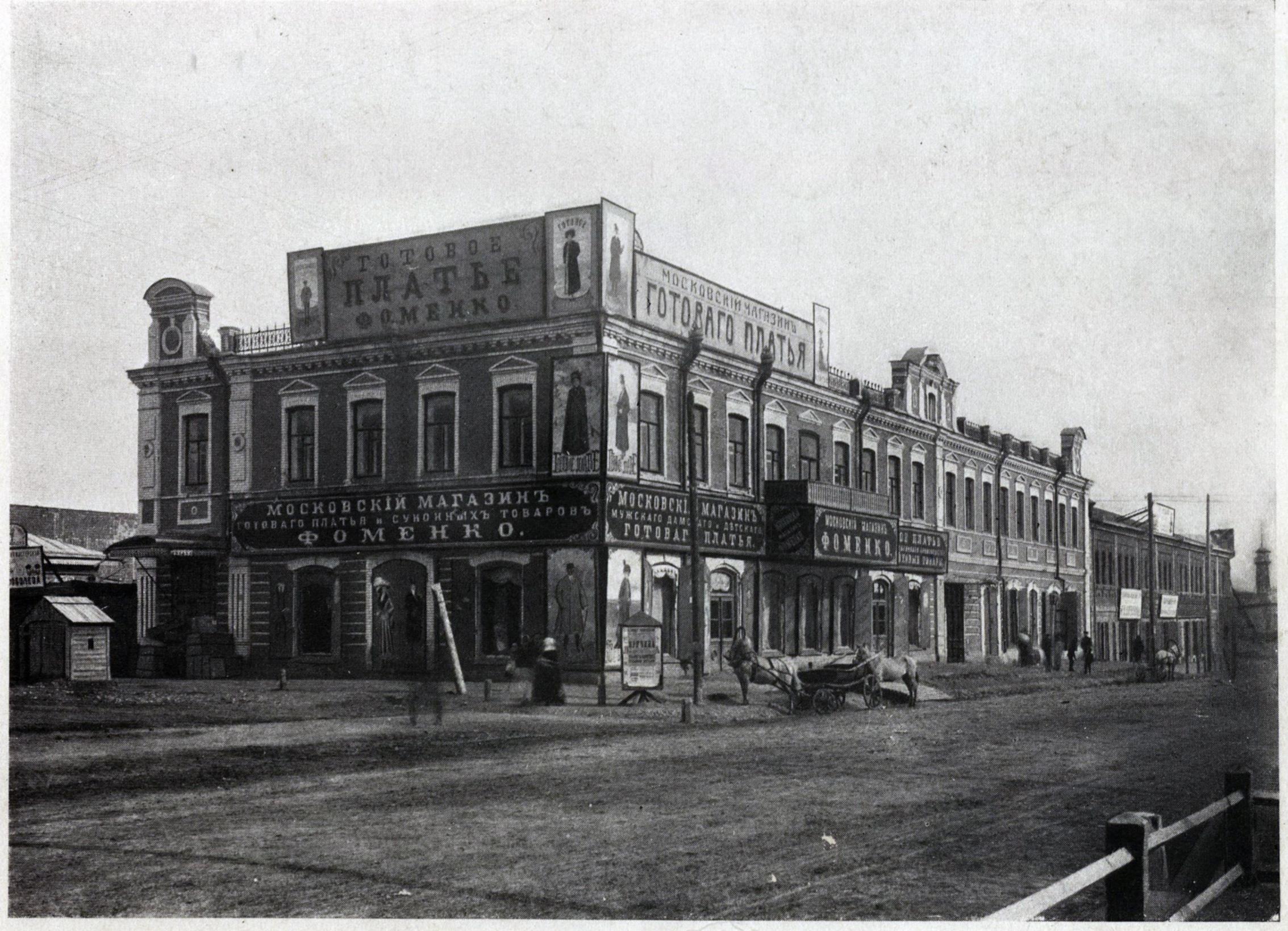 Угол Николаевского проспекта и Гудимовской улицы