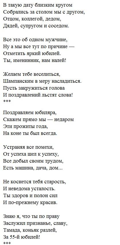 Поздравления с днем рождения женщине красивые в стихах до слез на вы