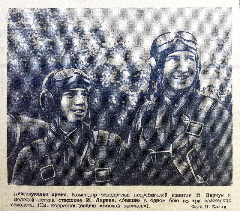 «Правда», 3 августа 1942 года, советская авиация, авиация Второй мировой войны, сталинские соколы