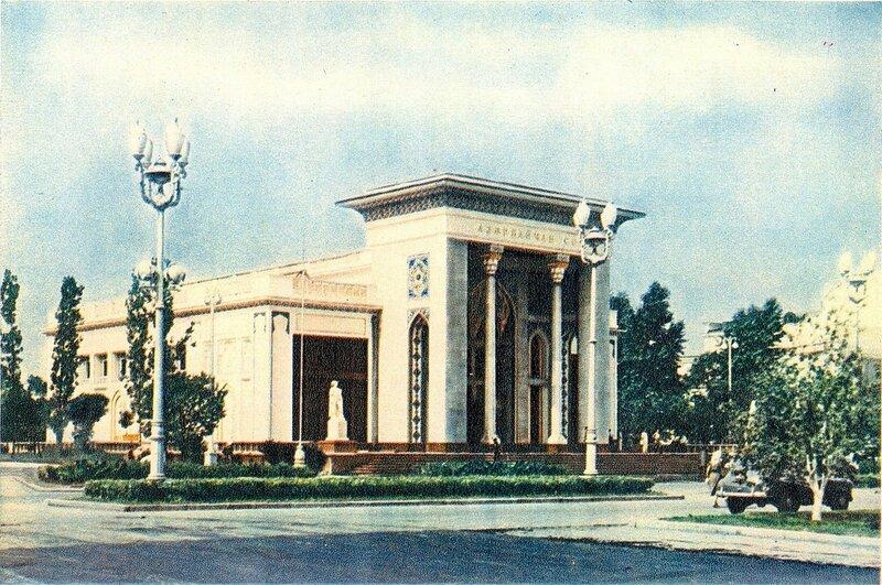 ВСХВ, ВДНХ, 1955