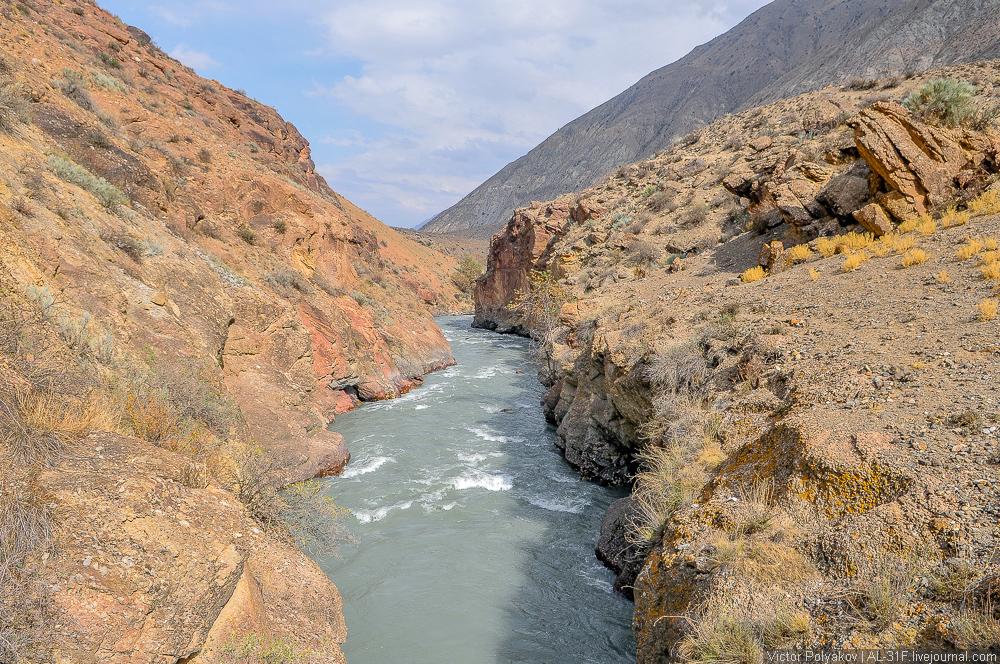 Река Каравшин