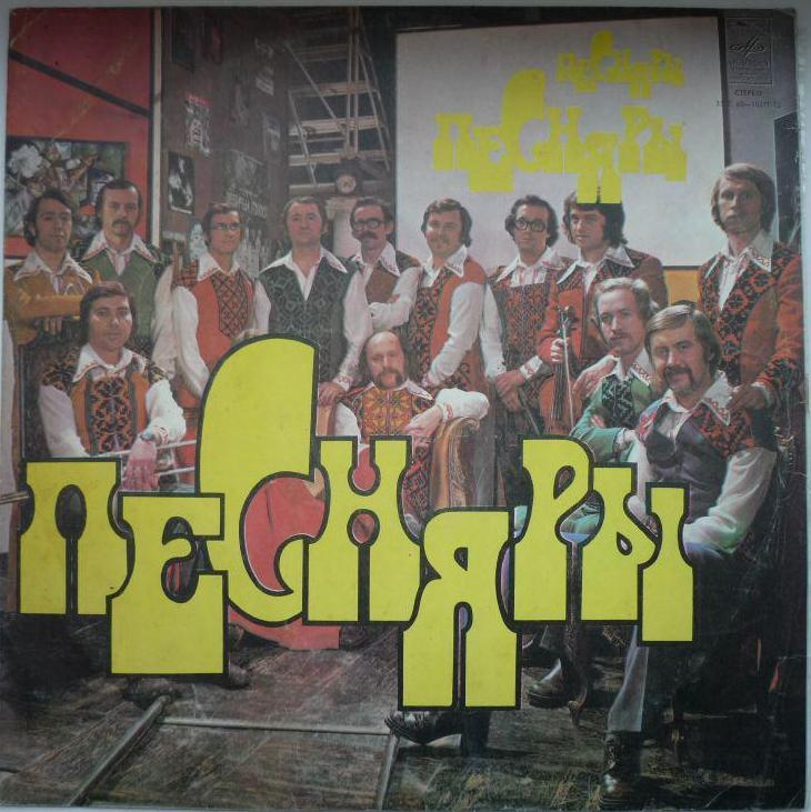 Перепёлочка белорусская народная песня минусовка скачать