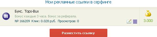 https://img-fotki.yandex.ru/get/196997/18026814.ac/0_c3579_747fa1d2_orig.png