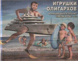 https://img-fotki.yandex.ru/get/196997/19411616.599/0_122980_a174d5c1_M.jpg
