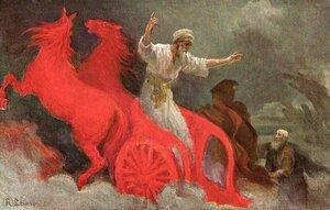 Пророк Илья на огненной колеснице. Р.Ляйнвебер