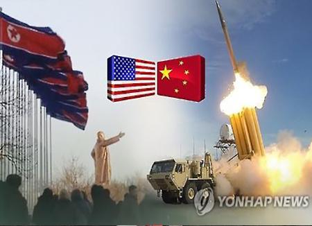США и КНР договорились оновых санкциях против Северной Кореи