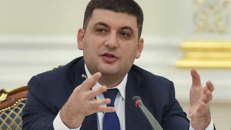 Гройсман поручил напротяжении 5 дней включить отопление повсей Украине