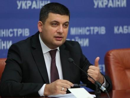 Государство должно бизнесу 16 млрд грн поНДС— Данилюк
