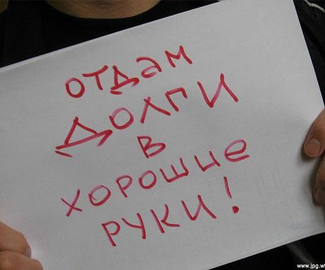 Жителям Крыма придется вернуть долги украинским банкам