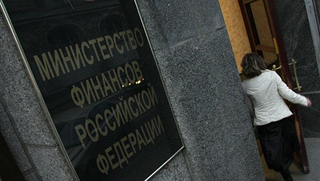 Министр финансов  планирует уменьшить  прямое налогообложение компаний впользу косвенного
