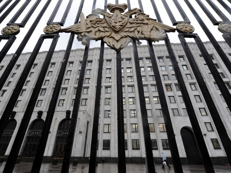 ВМинобороныРФ опровергли слухи остроительстве вАбхазии полигона