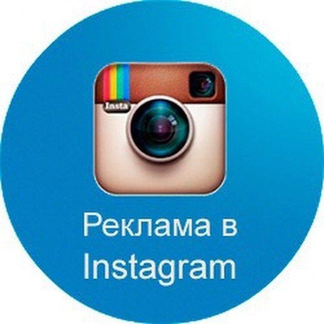 Социальная сеть Instagram тестирует показ рекламы ввидео