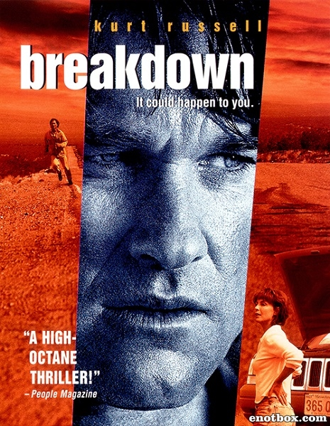 Авария / Breakdown (1997/WEB-DL/WEB-DLRip)
