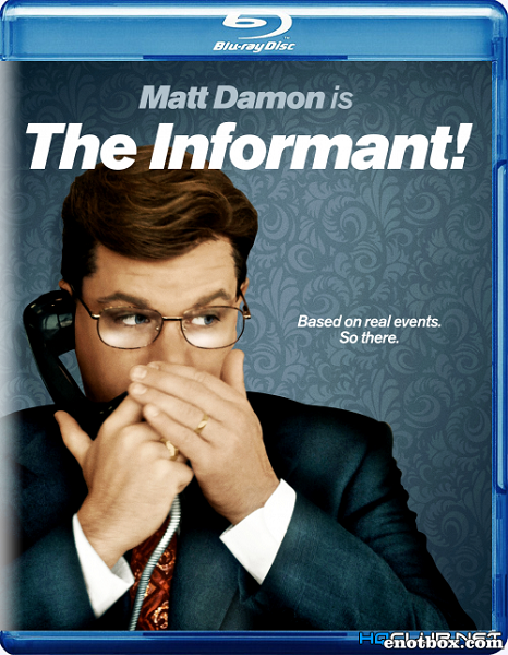 Информатор! / The Informant! (2009/BDRip/HDRip)