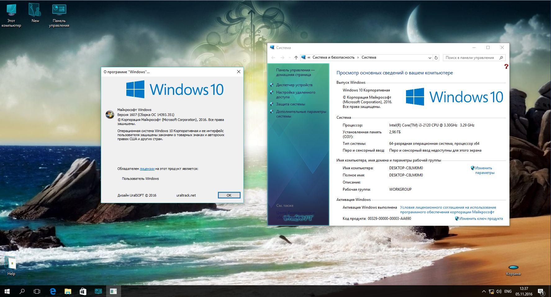 Скачать Windows через торрент