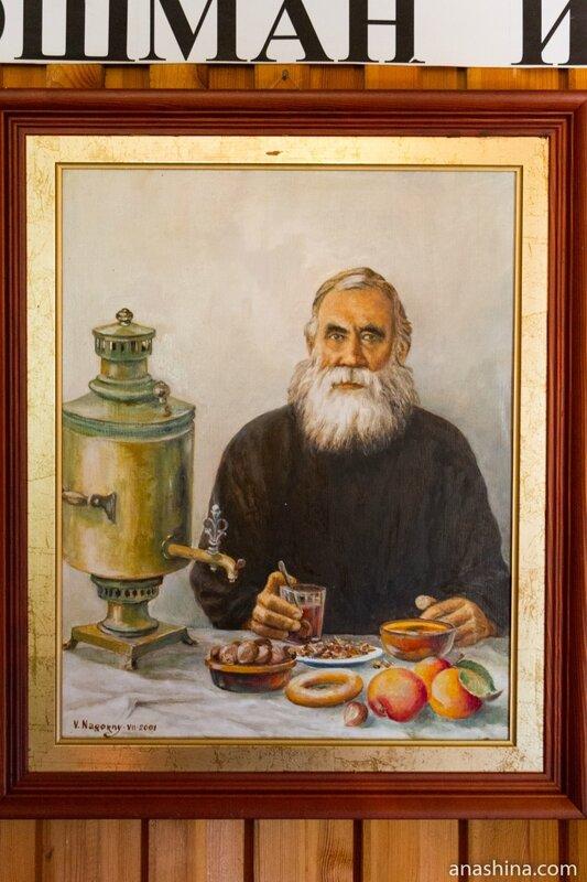 Иуда Кошман, краснодарский чай, Солохаул