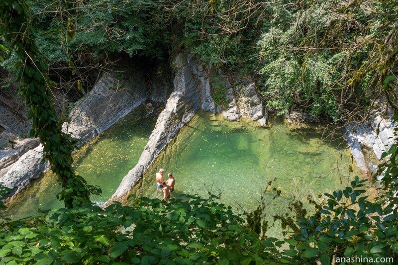 Природные ванны, Корыта