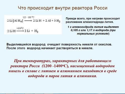 https://img-fotki.yandex.ru/get/196997/51185538.12/0_c25aa_21b7eb7b_L.jpg