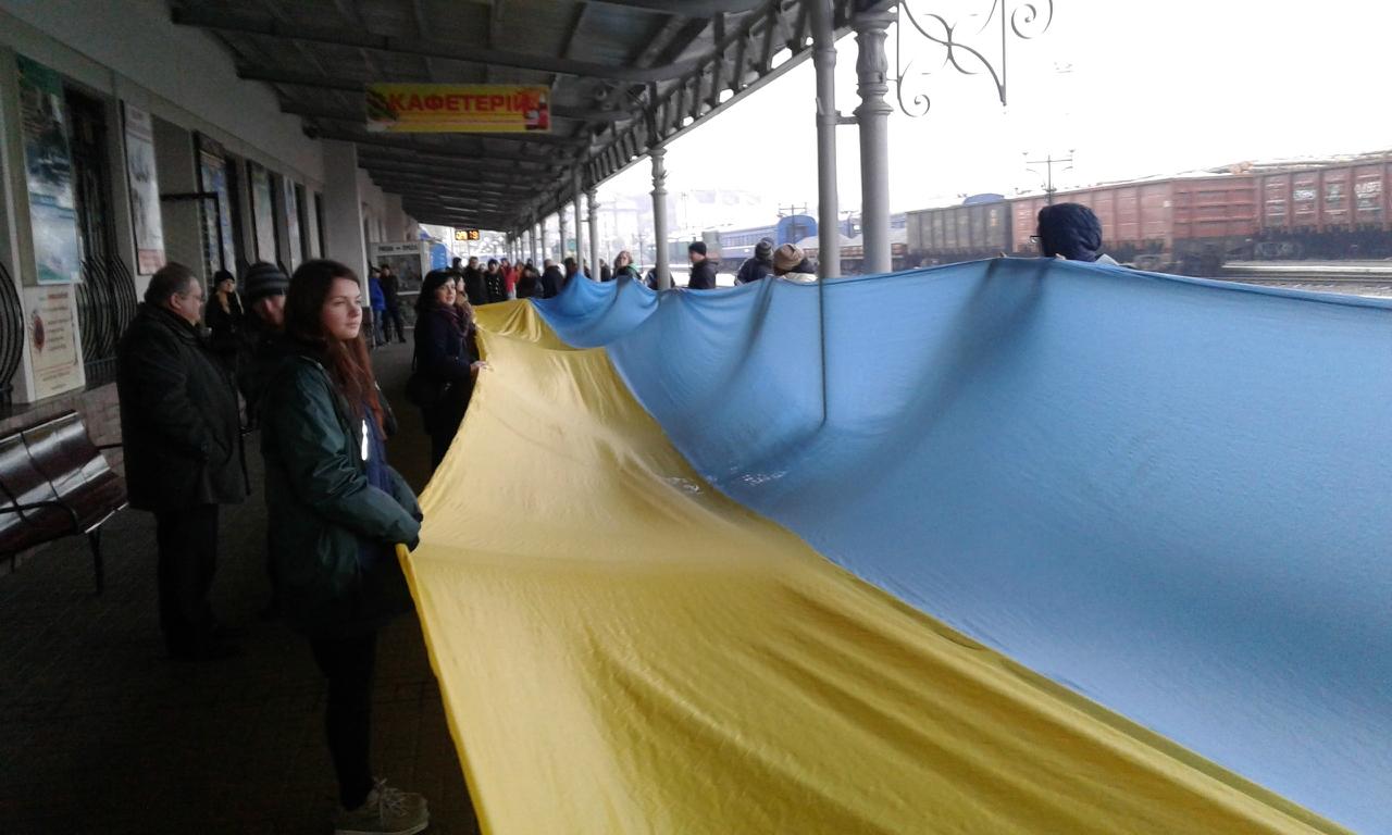 флаг_Украины