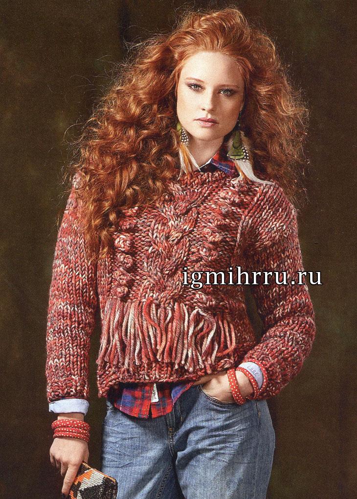 Меланжевый теплый пуловер с косой и бахромой. Вязание спицами