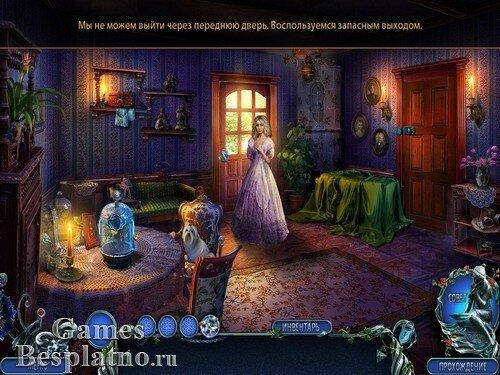 Мрачная история 5: Проклятие Синей Бороды. Коллекционное издание