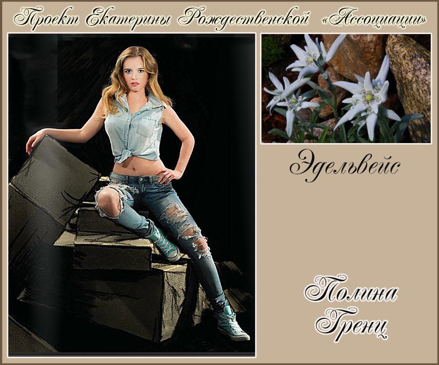 https://img-fotki.yandex.ru/get/196997/92936793.47/0_16ebfe_f893785c_orig.jpg