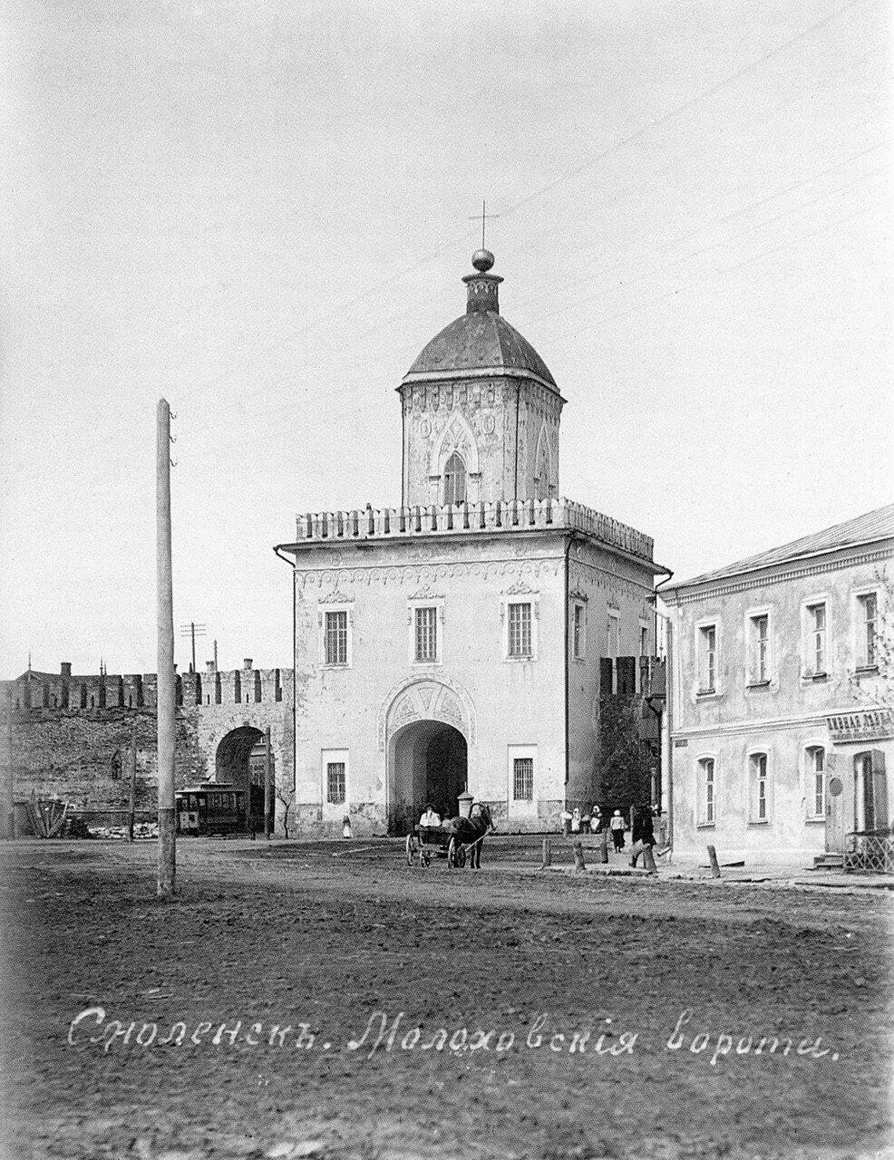 Молоховские ворота. 1903