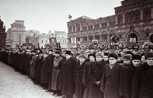 Москва. Траурный митинг на Красной площади