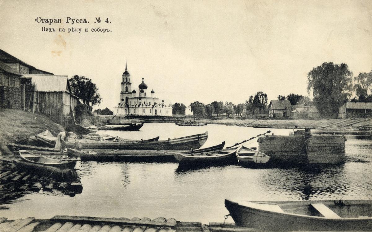 Вид на реку и собор