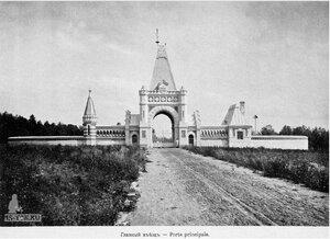 Главный въезд усадьбы Одинцово