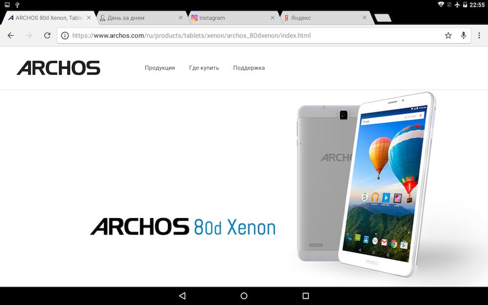 Archos 80d Xenon