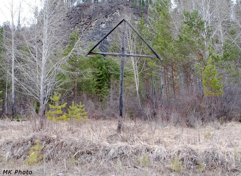 На месте деревни Подкаменка