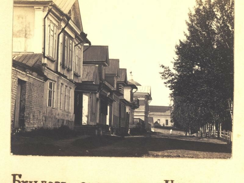 1867 Торжок6.jpg
