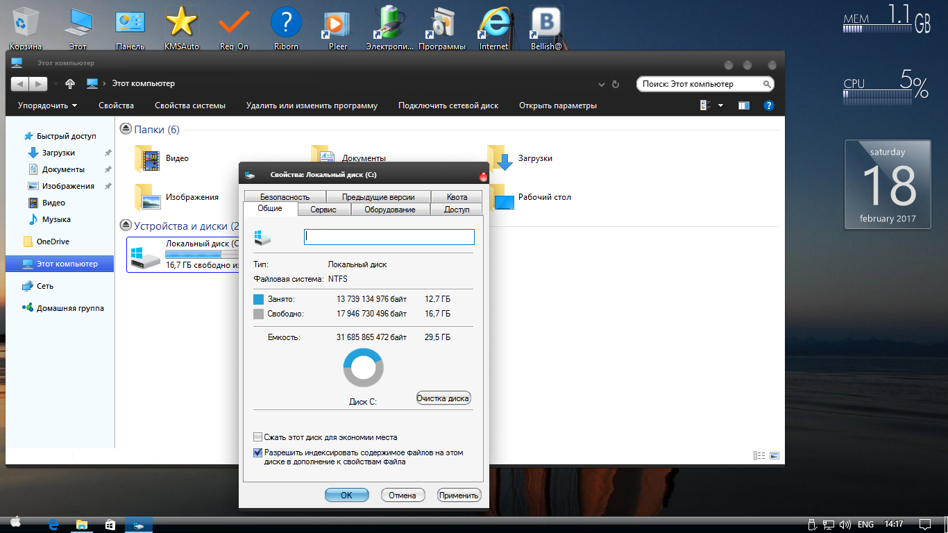 Windows xp pro x64 iso vip file