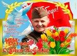 Открытка. С Днем Победы! 9 мая. Мы будем вас помнить! открытки фото рисунки картинки поздравления