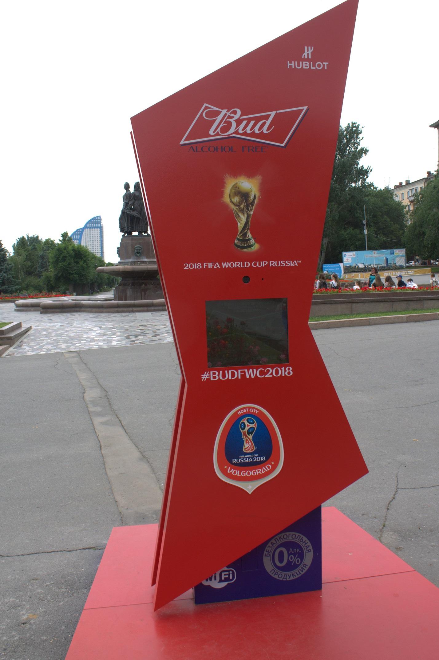 Волгоград - 365 до ЧМ2018