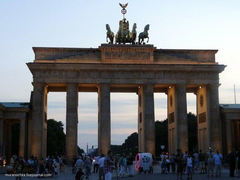 Прощальный вечер в Берлине -
