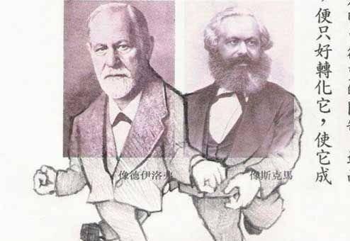 Пара философов.