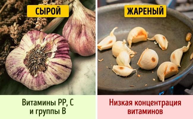 © LoboStudioHamburg  © depositphotos.com  Сырой чеснок богат витаминами С, PPигруппыB