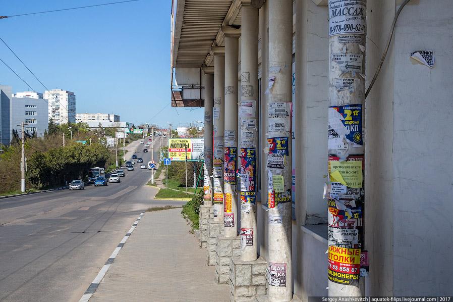 3. Проезд в севастопольской маршрутке стоит 17 рублей. Это значительно дешевле, чем в Москве, н