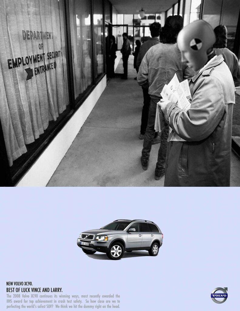 Любимая реклама Volvo