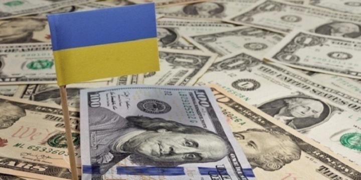 Практически каждый 2-ой инвестиционный доллар пришел на государство Украину из Российской Федерации