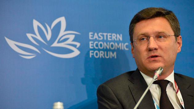 Министр энергетикиРФ анонсировал встречу с генеральным секретарем ОПЕК