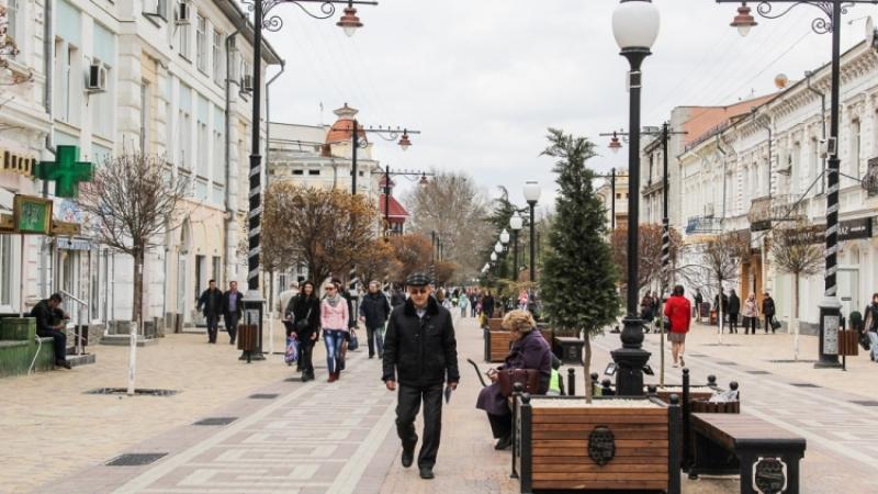 Автономная Республика Крым призвала МИД Украины отменить форум наполуострове— ГПУ
