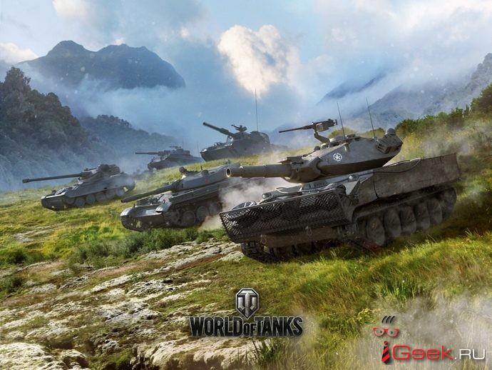 ВWorld ofTanks появились новый балансировщик, механика САУ илёгкие танки