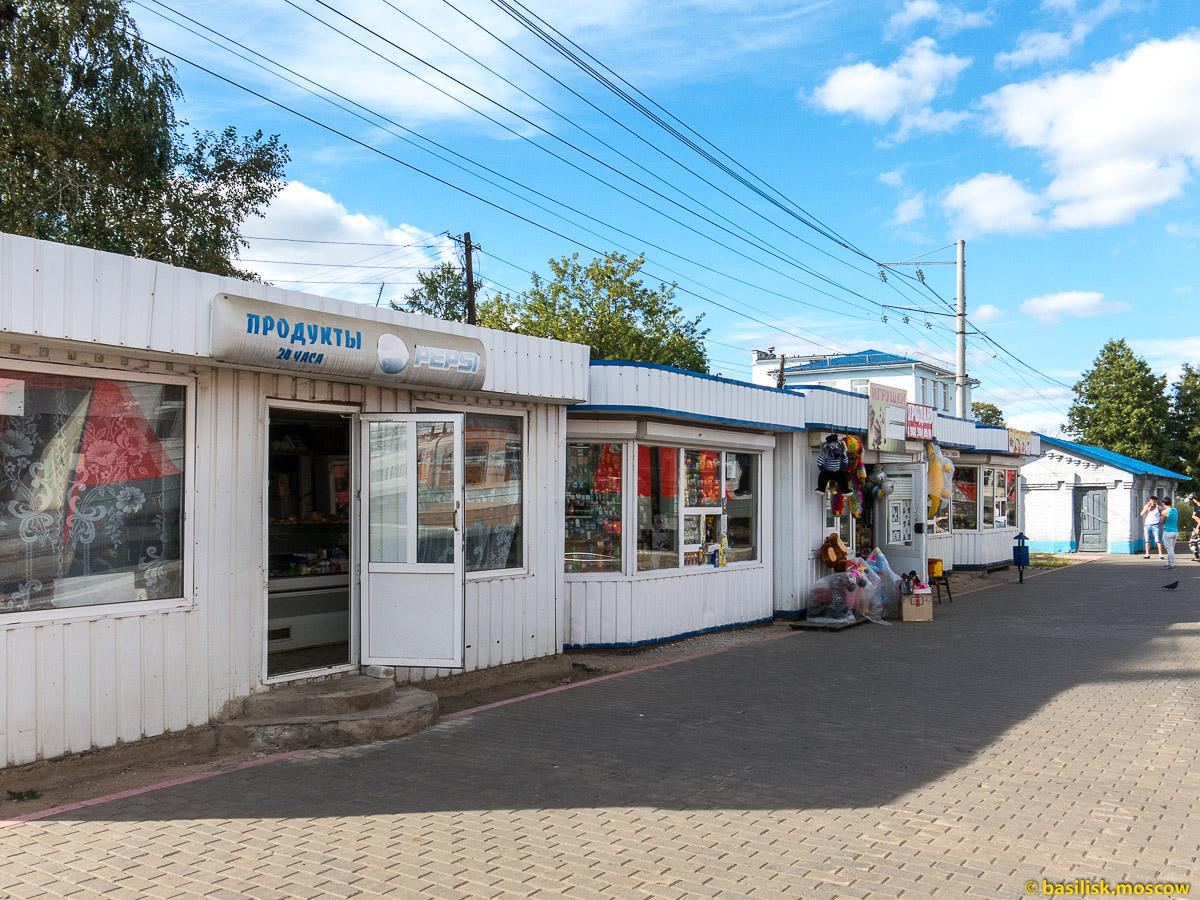 Станция Данилов. Ярославская область. Август 2016
